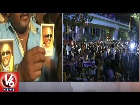 Karunanidhi Health : DMK Chief Continues To Remain Critical, Say Doctors | V6 News