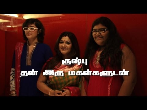 For The First Time Kushboo Appeared With Her Two Grown Up Daughters In Public[red Pix] video