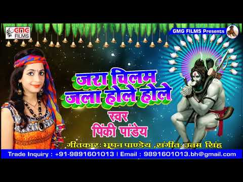 Supar Hit 2018 Mix Hindi Song Bolbam ll Singer Pinky Pandey Singing On GMG Films