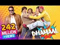 Dhamaal {HD} - 2007 - Sanjay Dutt - Arshad Warsi - Superhit Comedy Film