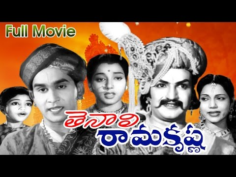 Tenali Ramakrishna Full Length Telugu Movie || DVD Rip..