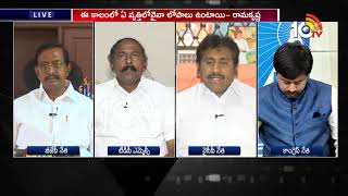 Special Debate On Chandrababu Naidu Controversial Comments On KCR and YS Jagan | News Morning