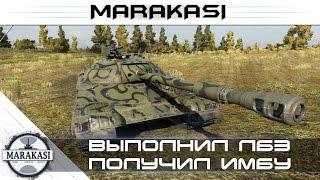 Выполнил лбз, получил отличный танк в World of Tanks - Т-22 ср.