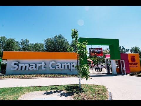 Открытие детского лагеря Smart Camp