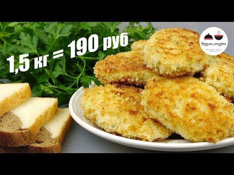 """Полтора килограмма КОТЛЕТ из 300 г мяса  Котлеты """"Воздушные""""  Ну, очень вкусные! Попробуйте!"""