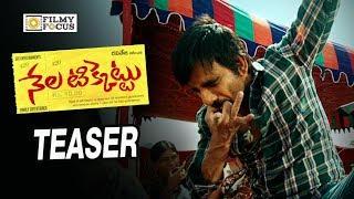 Nela Ticket Movie Official Teaser || Ravi Teja, Malvika Sharma
