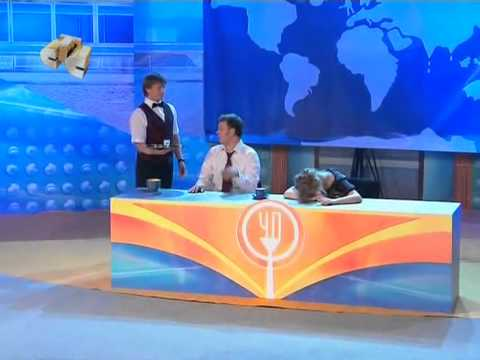 Уральские пельмени. Агенты 0,7! (19.09.2011)(1 ч)