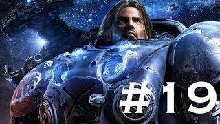 Starcraft 2 Wings of liberty [Тихая Гавань] Эксперт 19 часть