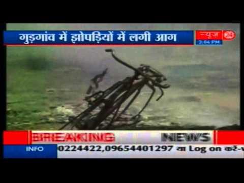 Fire breaks out in slums in Guru Gram