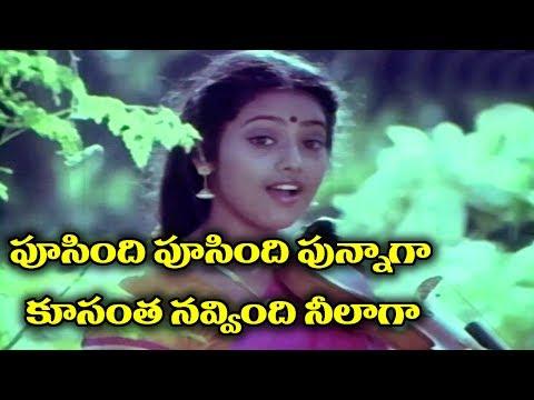 Meena Super Hit Video Song - Volga Videos 2017