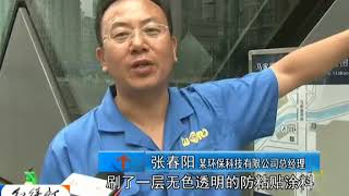 中國BTV新聞報導2012年6月25日,城市牛皮癬頑疾難治,北京四號線測試