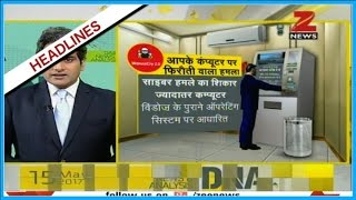 DNA: Digital cyber attacks - Is India prepared?