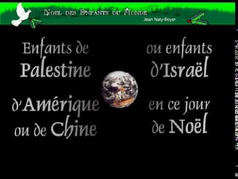 Noel des enfants du monde youtube - Noel enfant du monde ...