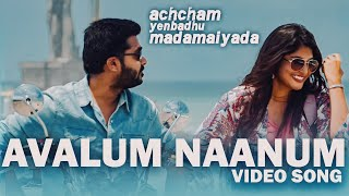Avalum Naanum - Video Song