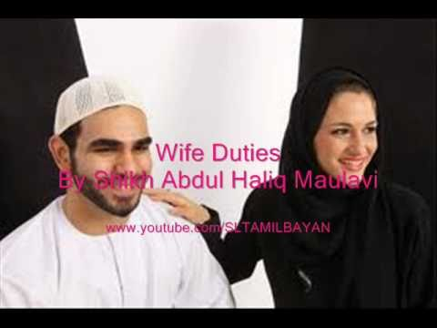 Tamil Bayan Ash Shikh Abdul Khaliq Maulavi  Wife Duties video