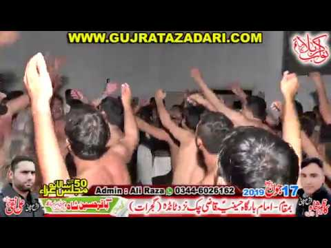 Matam  17 June 2019 | Qazi Chak Gujrat  | Raza  Production