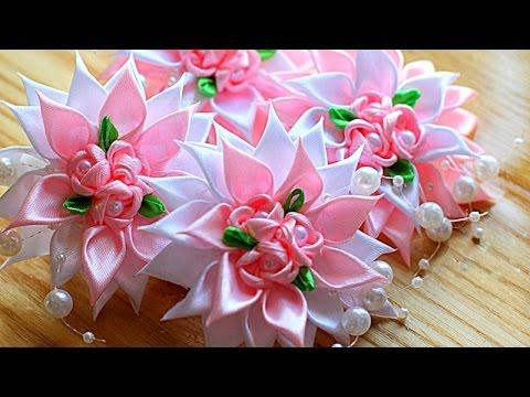 Канзаши цветы из лент мастер класс для начинающих