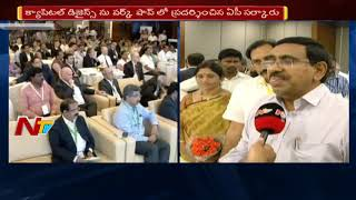 Minister Narayana Face to Face over Amaravati Designs || Amaravati Deep Divine Workshop