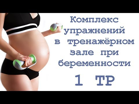 Результаты крови норма у женщин беременных таблица 92