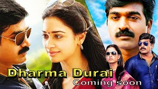 Dharmadurai Movie official Trailer | Dubbed movie I vijay sethupathi | New movie comming soon