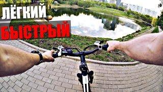 Тест-драйв электрического велосипеда. Электровелосипед Eltreco XT800