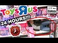 HIDING OVERNIGHT IN TOYS R US!! ⏰ 24 HOUR FORT CHALLENGE