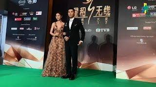 2017星和无线电视大奖 红地毯 StarHub TVB Awards Red Carpet   StarHub TV