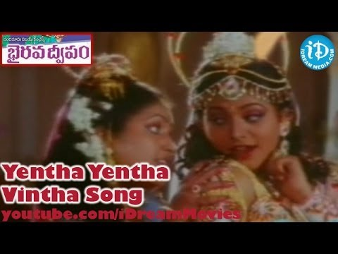Bhairava Dweepam Movie Songs - Yentha Yentha Vintha Song  -...