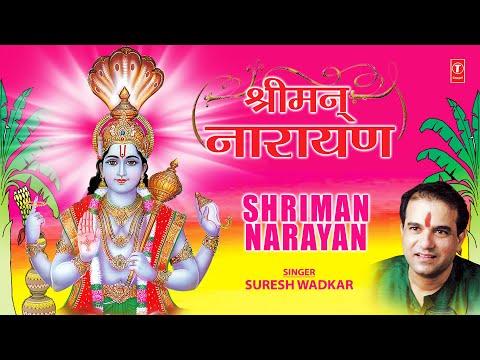 Shriman Narayan Narayan Hari Hari Full I Hari Dhun By Suresh Wadkar video