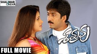 Shatruvu Telugu Full Length Movie || Naveen, Navneet Kaur