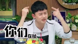 【拜托了冰箱】张杰王嘉尔现场斗RAP!PK张杰腰