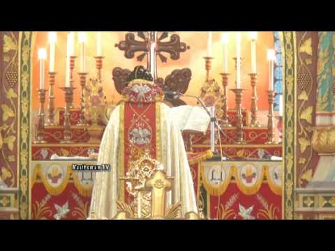 Holy Qurbana By Hh Marthoma Paulose Ii Catholicos At St. Jphn's Cathedral, Pampady video