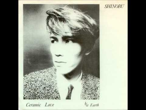 Shinobu - Ceramic Love