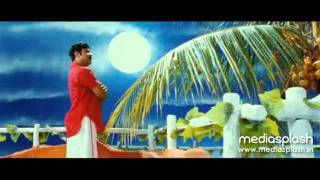 Vellaripravinte Changathi - Pathinezhinte - Vellaripravinte Changathi Song HD  Dileep, Kavya Madhavan