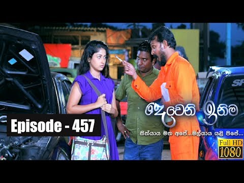Deweni Inima | Episode 457 07th November 2018
