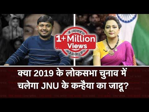 Hum Bhi Bharat Episode 57: Will the Kanhaiya magic work in 2019 Lok Sabha elections?