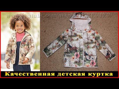 Алиэкспресс детская одежда в рублях