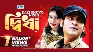 Didha By Kazi Shuvo & Nishi