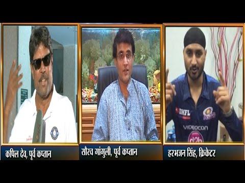 Kapil Dev, Sourav Ganguly and Harbhajan Singh wish luck to Samip Rajguru for 'Cricket Ki Baat' Show