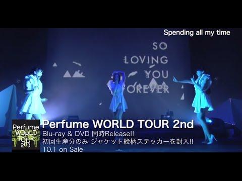 Perfume WORLD TOUR 2nd (Teaser)