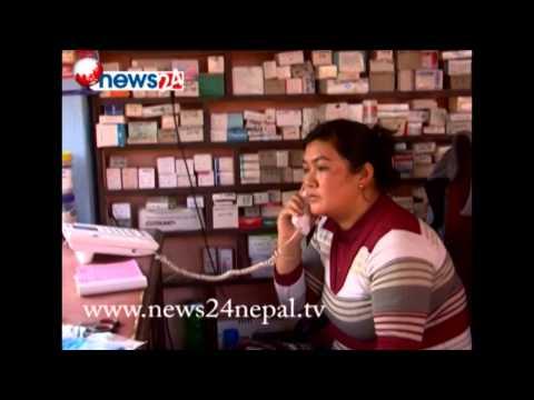 नेपालका मेडिकलहरुको चर्तिकला (FOLLOW UP) - POWER NEWS