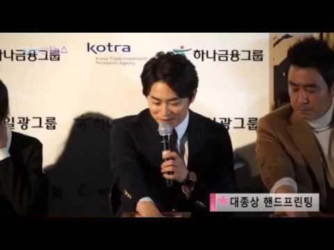 조정석( Cho Jung Seok) -  ( 20141117 ) 51회 대종상 핸드 프린팅