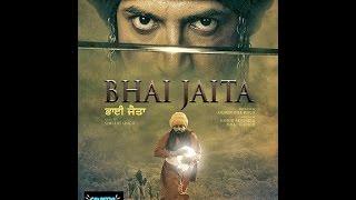 Gippy Grewal: Bhai Jaita (Upcoming Punjabi Movie) | Dainik Savera