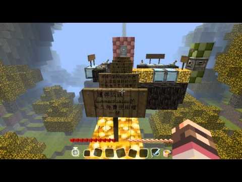 阿神的minecraft實況教室『阿神粉絲認證天堂!』我是阿神的粉絲嗎?