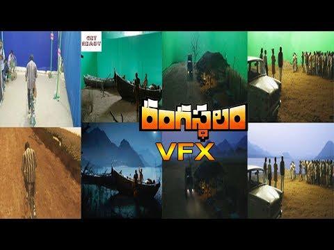 VFX Magic in Rangasthalam Movie   Ram Charan Rangasthalam Movie Visual Effects   Get Ready