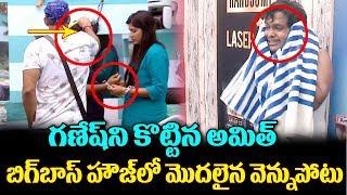 Amit Goes Harsh on Ganesh for Nominations | Ganesh Vs Amit | Bigg Boss 2 Telugu | TTM