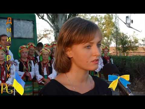 Автор гимна Майдана «Никогда мы не будем братьями» Дмитрук уехала в Чехию.!!!