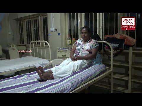 abused housemaid hos eng