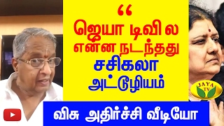 """Sasikala controls Jaya TV - Please save us"" - VISU Shocking truth of Mannarkudi Mafia VIDEO"