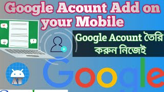 2 মিনিটে Google Acount  Add করুন নিজেই.how to mak google acount add on your mobile.. Bangla tituril.